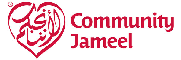 Community Jameel logo